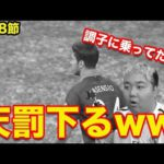 【ウイイレ2017  】第219ぱぁ「強すぎマラドーナ!!!」myClub日本一目指すゲーム実況!!!pes ウイニングイレブン