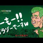 [#ウイイレ2021]#77 12/3 アプデ開け配信!チェフーーー!お願い!!!
