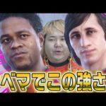 【ウイイレ2021】破壊力!ついにクライフ&クライファートがレベマ!破壊力!!