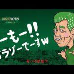 [#ウイイレ2021]#2/22 CSガチャ配信!アタランタ&ナポリ!