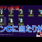 【ウイイレ2021】マンCに欲しい選手がいます!!ガチャ配信♪