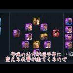 チェレフチェンコのスカッド評価【教えてk endo】ウイイレアプリ2021