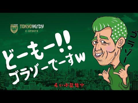 [#ウイイレ2021]#185 ダムロングきてぃーーー!!!ラッシュも最後のチャンス!!!