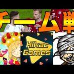 【ウイイレ2021】ヒカギゾッスで勝利を目指す!!(COOP)